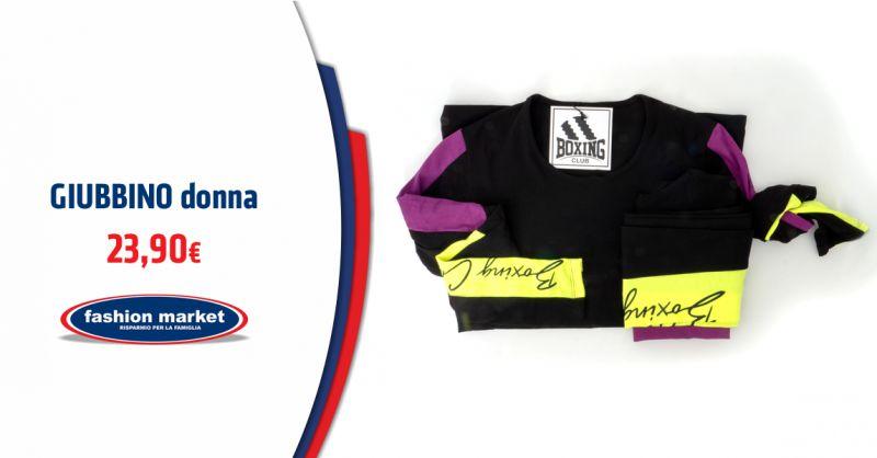 Offerta Giubbino Sportivo Boxing Club Roma - Occasione abbigliamento donna Boxing Club