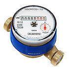 Vuoi installare un contatore acqua senza  Rompere  !!!